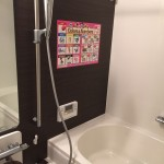 【91日目】お風呂でABCポスターが大活躍|貼り方はこんな感じ